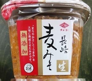 麦味噌.JPG